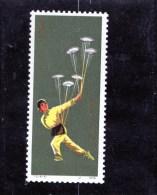 Chine 1974 , Acrobaties - Unused Stamps