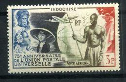 INDOCHINE ( AERIEN ) : Y&T N°  48   , TIMBRE  NEUF  SANS  TRACE  DE  CHARNIERE    , A  VOIR . - Indochine (1889-1945)