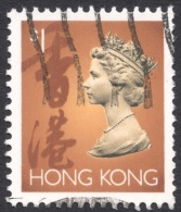 Hong Kong, 1 $. 1992, Sc # 636, M # 660, Used - Used Stamps