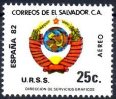 El Salvador 1982 TP MNH** Arms USSR URSS Hammer Sickle Wheat Red Star Fußball-WM Spanien FIFA World Cup Football Soccer - Sellos