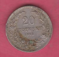 F5428 / - 20 Stotinki - 1913 - Bulgaria Bulgarie Bulgarien Bulgarije - Coins Monnaies Munzen - Bulgaria