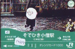 MANGA * Télécarte Japon * * Cinéma * ANIMATE  (14.677) PHONECARD JAPAN * MOVIE * FILM - Film
