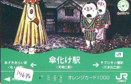 MANGA * Télécarte Japon * * Cinéma * ANIMATE  (14.678) PHONECARD JAPAN * MOVIE * FILM - Film