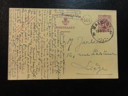 MALMEDY TO LIEGE Postal Stationery Card  Belgium - Eupen & Malmedy