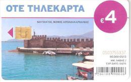 Greece-Nafpaktos,tirage 80.000,05/2013,used - Greece