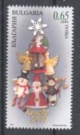 50-115 // BG - 2014   CRISTMAS  Postfrisch Mint ** - Bulgarie