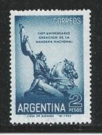 Argentina 1962, Scott #735 (MNH) Manuel Belgrano Statue, Buenos Aires - Argentine