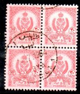 LYBIA LIBIA 1960 , 30 M. Rosso N. 96 Carta Colorata : Quartina Usata - Libia