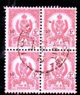 LYBIA LIBIA 1960 , 40 M.   N. 97 Carta Colorata : Quartina Usata - Libia