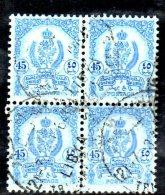LYBIA LIBIA 1960 , 45 M.   N. 98 Carta Colorata : Quartina Usata - Libia