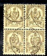 LYBIA LIBIA 1960 , 50 M.   N. 99 Carta Colorata : Quartina Usata - Libia