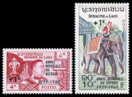 Laos, 1960, World Refugee Year, MNH Perforated Set, Michel 103-104 - Laos