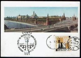 Schach Chess Ajedrez échecs -  UdSSR Soviet Union CCCP - Moscow 1963 - Schach
