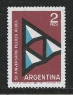 Argentina 1962, Scott #740 (MNH) Soaring Into Space - Argentine