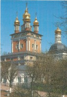 Z835 - POSTAL -  TRINITY - ST. SERGIY LAVRA - THE GATE CHURCH OF THE NATIVITY - Postales