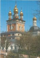 Z835 - POSTAL -  TRINITY - ST. SERGIY LAVRA - THE GATE CHURCH OF THE NATIVITY - Sin Clasificación