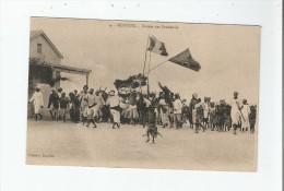 DJIBOUTI 4 DANSES DES SOUDANAIS (BELLE ANIMATION) - Dschibuti