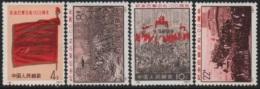 China/Chine - 1971 100.Paris Commune.Commune de Paris-Pariser Kommune (Flag-Drapeau-Fahne)  **