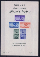 Liban, Lebanon, 1949 7th Ann UPU SOUVENIR SHEET MNH/**/postfrisch/neuf - Liban