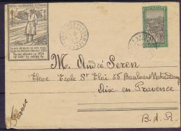 Madagascar : Card Postale BGSV Nr 10 Used - Madagaskar (1889-1960)