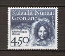 Greenland 1996 Europa MNH (S1501) - Europa-CEPT
