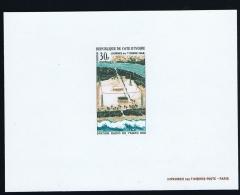 Cote DÍvoire  : Epreuve 1968 Mi Nr  322 - Ivory Coast (1960-...)