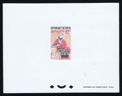 Niger Epreuve 1965 Mi Nr  1110 - Niger (1960-...)