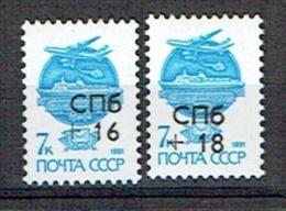 RUSSIE RUSSIA 1992, St Petersburg, Yvert 1-2, SURCHARGES OVPT Sur Yvert 5837, 2 Valeurs, Neufs / Mint.  R240a - Ongebruikt