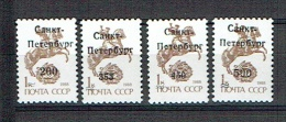 RUSSIE RUSSIA 1992, St Petersburg, Yvert 5-8, SURCHARGES OVPT Sur Yvert 5578, 4 Valeurs, Neufs / Mint.  R240c - Ongebruikt