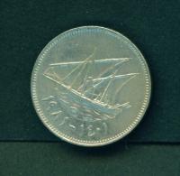 KUWAIT  -  1981  50f  Circulated Coin - Kuwait