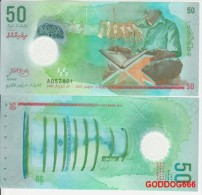 New Polymer 50 Rufiyaa MALDIVES 2015 , Ed.26.1.2016 - Maldives