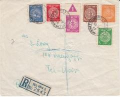 ISRAEL 16/05/1948 FDC REGISTERD COVER MICHEL 1A, 2a, 3xA, 4A, 5A & 6xA - Israel