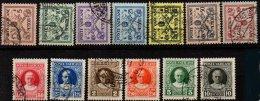 VATICAN - Série Complète De 1929 Oblitérée TTB - Vatican
