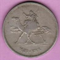 SUDAN  10 GHIRSH 1956 (AH 1376) (KM # 35.1) - Sudan