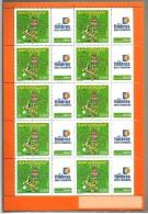 2004  FRANCIA   Minifoglio  Augurali  Nuovo ** MNH - Francia