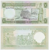 Syria RADAR 986689 P 100 E - 5 Pounds 1991 - UNC - Siria