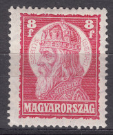 Hungary 1929 Mi#455 Mint Never Hinged