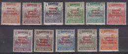 Hungary 1919 Mi#266-276 Mint Never Hinged