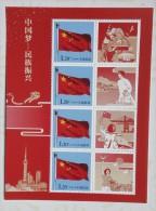 China 2014 Chinese Dream Nat´l Rejuvenation GREETING SHEETLET SPACE - 1949 - ... People's Republic