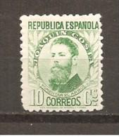 España/Spain-(MH/*) - Edifil  664 - Yvert  500 - 1931-50 Nuevos & Fijasellos