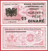 Serbia - Kosovo 25 Dinara 1999 UNC - Serbia