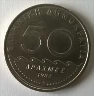 Monnaies - Grèce - 50 Drachmes 1982 - Superbe- - Grèce