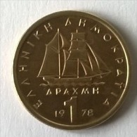 Monnaies - Grèce - 1 Drachme 1978 - - Grèce
