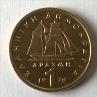 Monnaies - Grèce - 1 Drachme 1978 - - Greece