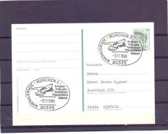 Deutsche Bundespost - Mineralientage - München 3/11/1996  (RM10320) - Postzegels