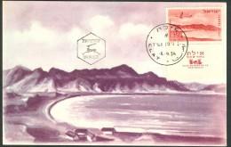 Israel MC - 1954, Michel/Philex No. : 84 - MNH - *** - Maximum Card - Cartes-maximum