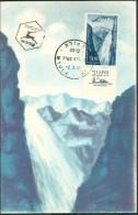 Israel MC - 1954, Michel/Philex No. : 85 - MNH - *** - Maximum Card - Cartes-maximum