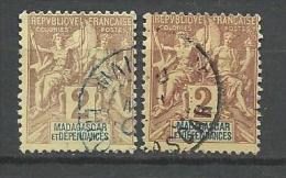 MADAGASCAR N� 29 X 2 NUANCES  OBL