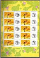 2004 FRANCIA  Minifoglio Augurale  Nuovo ** MNH - Francia