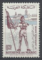 Morocco, 3rd Pan Arab Games, Casablanca, 1961, MNH VF - Morocco (1956-...)